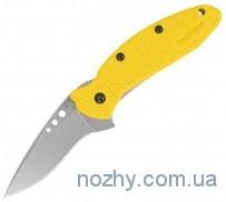 Нож Kershaw 1620YL Scallion Yellow