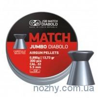 Пули пневматические JSB Diabolo Jumbo Match
