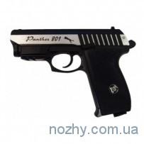 Пистолет пневматический Borner Panther 801 Blowback