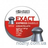 Пули пневматические JSB Diabolo Exact Express