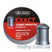 Пули пневматические JSB Diabolo Exact Jumbo Monster