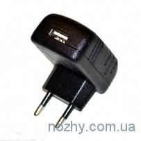 Зарядное устройство Nitecore MH adapter