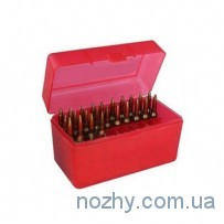 Коробка пластмассовая MTM RLLD-50