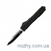 Нож SKIF 263B Drop point blade