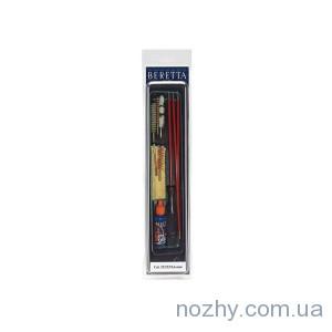 фото Набор для чистки Beretta CK18-72-9 цена интернет магазин
