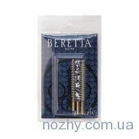 Набор из 3 ершиков Beretta CK33-50-9 к.308,30-06