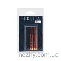 Фальшпатроны Beretta к.30-06