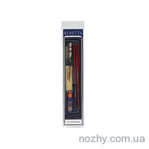 фото Набор для чистки Beretta CK14-72-9 цена интернет магазин