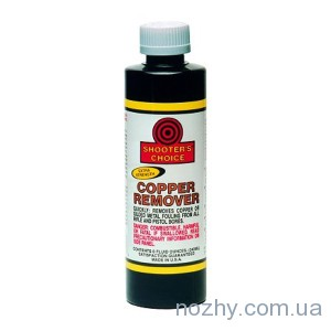 фото Средство для отчистки ствола от меди Shooters Choice Copper Remover. Объем - 236 мл. цена интернет магазин