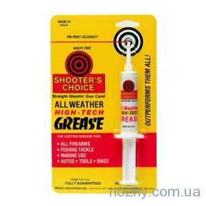 фото Смазка для механизмов Shooters Choice All Weather High-Tech Grease. Объем - 10 мл. цена интернет магазин