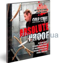 "DVD-диск Cold Steel ""Absolute Proof"""