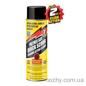 фото Растворитель Shooters Choice Polymer Safe Quick Scrub. Объем - 350 г. цена интернет магазин