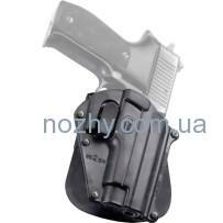 Кобура Fobus Paddle Holster для пистолетов Sig Sauer 226/228