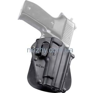 фото Кобура Fobus Paddle Holster для пистолетов Sig Sauer 226/228 цена интернет магазин