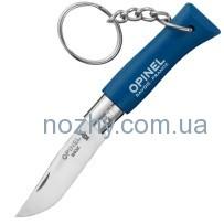 Нож Opinel Keychain №4 Inox. Цвет — синий