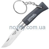 Нож Opinel Keychain №4 Inox. Цвет — серый