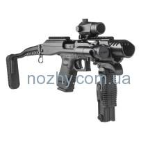 Обвес тактический FAB Defense для K.P.O.S. Gen2 для SIG 226