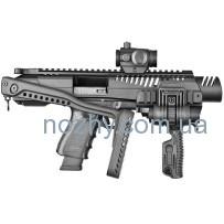 Обвес тактический FAB Defense K.P.O.S. Gen2 для Glock 17/19