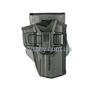фото Кобура FAB Defense Scorpus для Sig 226 для левши цена интернет магазин