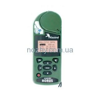 фото Метеостанция Kestrel 4500 Horus с баллистическим калькулятором Horus ATrag цена интернет магазин
