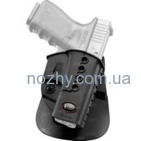 Кобура Fobus для Glock 17,19 с креплением на ремень