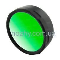 Светофильтр Olight для фонарей серии SR90. Зеленый
