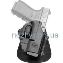 Кобура Fobus Paddle Holster для Glock 17,19 с поясным фиксатором