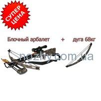 АРБАЛЕТ POE LANG CR-042G1A + ДУГА CR-0381G1WNS (УСИЛЕННАЯ 68 кг)