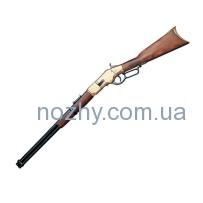 Ружье Винчестер (МАКЕТ) DENIX 1140L