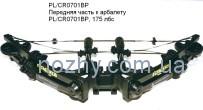 ДУГА POELANG CR-070BP, 175 лбс (УСИЛЕННАЯ)