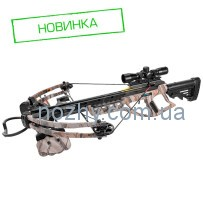 Арбалет Man Kung MK-XB55GC-KIT