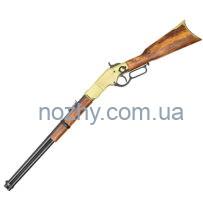 Гвинтівка Вінчестер, латунь, США, 1866 р. (макет) Denix 1140L