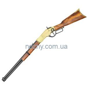фото Гвинтівка Вінчестер, латунь, США, 1866 р. (макет) Denix 1140L цена интернет магазин