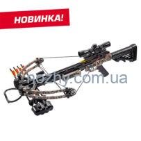 АРБАЛЕТ MAN KUNG XB52 STALKER KIT (MK-XB52GODC-KIT) камуфляж, розширена комплектація