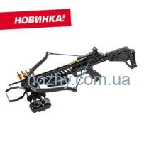 Арбалет Man Kung XB27 Hound KIT (MK-XB27BK-KIT) чорний, розширена комплектація
