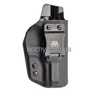 фото Кобура ATA Gear Fantom ver.3 під Вій-19 цена интернет магазин